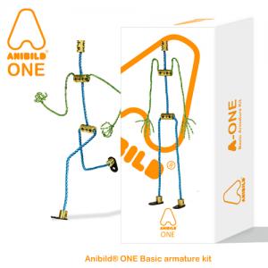 Anibild one box